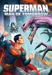 Superman Man of Tomorrow izle