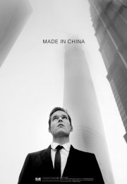 Made in China -Seyret