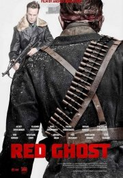 The Red Ghost-Seyret